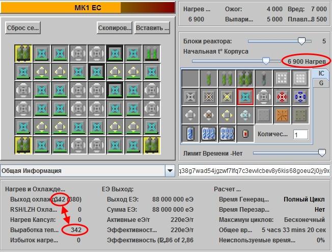 IC2_01_08.jpg